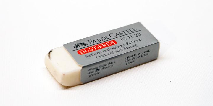 White Plastic Eraser | helloartsy.com